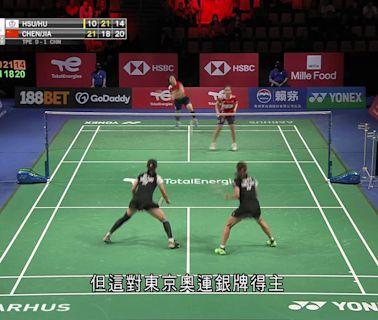 優霸盃羽毛球賽 中國3:0中華台北;日本3:0印度