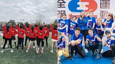 《全明星運動會2》紅藍隊名單出爐! 女籃、射箭練習側拍片曝光