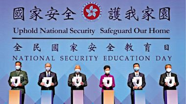 特區要承擔維護國安憲制責任 港人需履行維護國安法定義務