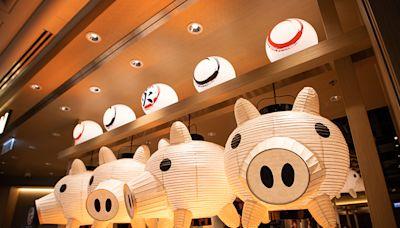 【#sheGO】ABURI-EN炙.宴日本炙燒丼飯專門店 宫崎和牛十勝豚肉「孖住上」