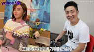 王瞳艾成結婚10週年終於放閃 超甜合照刷一排要幸福