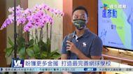 9/30 退休生活仍不離網球 盧彥勳盼栽培更多年輕好手
