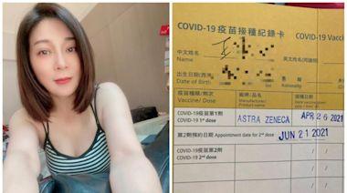 王彩樺曬接種卡 撇清特權疫苗