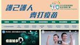 【新冠疫苗】5類優先群組明起接種 一文看清接種地點、所需文件等接種須知 - 香港經濟日報 - TOPick - 新聞 - 社會