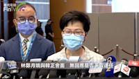 選委會364席待選 林鄭月娥指香港將進入新時代