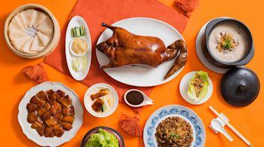 華泰烤鴨、肋眼分享餐外帶2千有找 前菜、沙拉限時升級 港點滿千5折 | 蘋果新聞網 | 蘋果日報