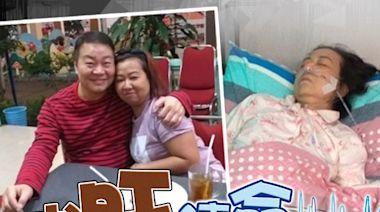 夫妻相依為命十多載 太太肝衰竭命危 急求B或O血型肝