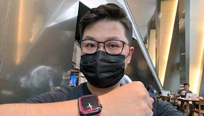 Apple Watch Series 7開賣前夕搶先開箱!六大亮點功能一次看