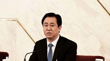 恆大32.5億港元賣掉恆騰11%股權 騰訊接盤