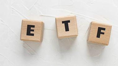 股票ETF 有配息才迷人 - 工商時報