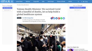 英媒刊陳時中專文 台灣能幫忙建立全球衛生體系