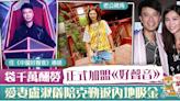 【聲夢傳奇】李克勤正式加盟《中國好聲音》導師 盧淑儀做跟得夫人陪克勤返內地 - 香港經濟日報 - TOPick - 娛樂