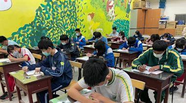國中會考成績出爐 中一中及中女中預估免試錄取分下降3-4點