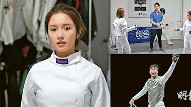 無綫變陣提前播《七公主》 鄺潔楹演劍擊手承接奧運熱 - 20210730 - 娛樂