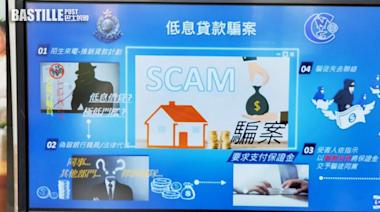 涉假冒銀行職員騙52萬 警拘1男串謀詐騙 | 政社事