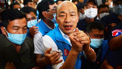 地方黨部主委全面直選有助2022勝選? 藍營忍不住想起韓國瑜
