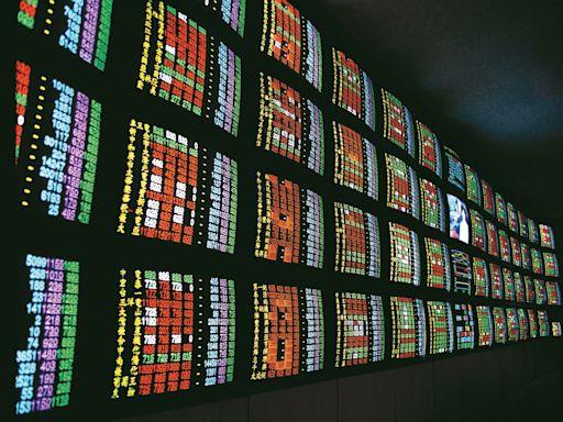 台股收跌121.76點 三大法人賣超257.92億