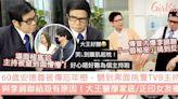 60歲安德尊被傳忘年戀,黑面挑釁TVB主持!大王豐厚家底/正印女友曝光   GirlStyle 女生日常