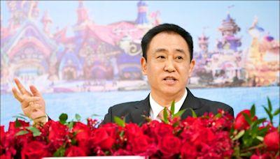 北京令恆大許家印 自掏腰包償債 - 自由財經
