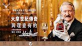 大摩首席釀酒師理查 獨獻台灣 10/7線上百人品酩逸談