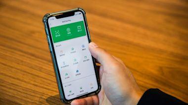 消費券 WeChat Pay推10元早鳥獎賞吸客 實測僅可綁定5間中資行