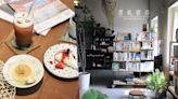 嘉義文創園區裡的書店咖啡館!勇氣書房:在這坐著坐著就過了一個午後~文青怎能錯過如此的好地方呢?
