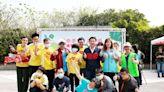 愛種樹護台灣、愛地球