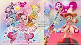 霹靂卡霹靂拉拉!「小魔女DoReMi20週年快閃店」魔幻現身台中!250CM高魔女莉卡大氣球超經典必拍!