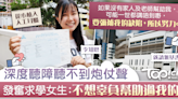 【DSE2021】聽障考生自小植人工耳蝸 「不想辜負幫助過我的人」發奮讀書奪21分擬讀文學 - 香港經濟日報 - TOPick - 新聞 - 社會