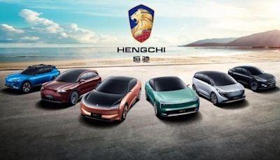 【恒大3333】恒大汽車與歐美企業洽售瑞典子公司NEVS 料估值逾77億 - 香港經濟日報 - 即時新聞頻道 - 即市財經 - 股市