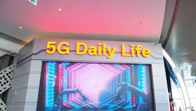 港初創捕捉 5G 商機 - ezone.hk - IT Times - 業界頭條