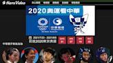 全民瘋奧運 中華電信MOD、Hami Video雙平台創收視高峰