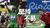 【東京奧運】堅持不易... 英國單車「衝刺王」殊哥,好嘢!再見,白羅斯乒乓名將老薩!(七言想說)