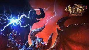 最新傳奇力作《傳奇天下》登陸騰訊遊戲發佈會
