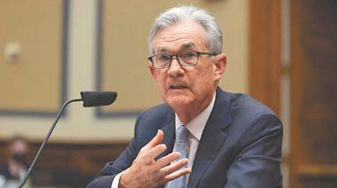 9成經濟學者估鮑爾連任Fed主席 - A4 國際財經 - 20210718 - 工商時報