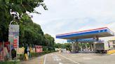 國際油價飆漲 中油強調:已有雙機制實施緩漲