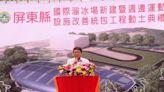 首座國際溜冰場工程動土 屏東打造國際規格場地   台灣好新聞 TaiwanHot.net