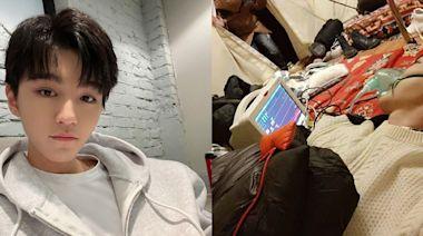 王俊凱錄製綜藝出現高原反應 呼吸困難不忘自拍被質疑造假