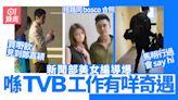前TVB新聞編導分享工作所見所聞 馬國明冇架子主動打招呼?