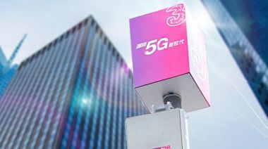 3HK 免費升級 5G!平價 Plan 用戶都受惠! - ezone.hk - 科技焦點 - 5G流動