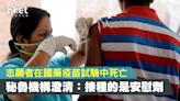 【新冠疫苗】秘魯志願者在國藥疫苗試驗中死亡 機構澄清 - 香港經濟日報 - 中國頻道 - 國情動向