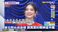 劉真最後錄影畫面曝 藍心湄:她超有耐心