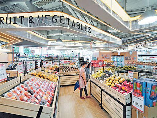 裕民坊全新2層日式超市 必買精品肉+清酒 - 晴報 - 生活副刊 - 飲食