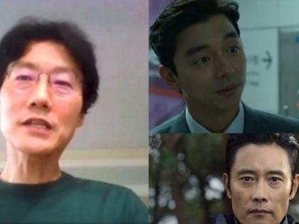 導演黃東赫《魷魚遊戲》爆第二季構思 孔劉李秉憲再續未了故事
