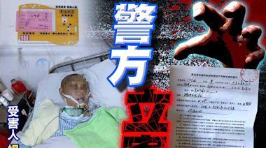 婦人遭丈夫家暴致頭骨碎裂 昏迷不醒64天