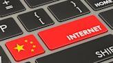 中國「振華數據」蒐全球個資 驚見馬英九等2千台灣名人