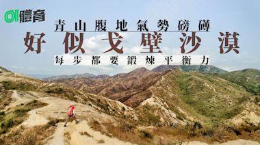 【青山腹地行山遊記】登疊石頂走花朗古道 路線模糊艱巨新手不宜