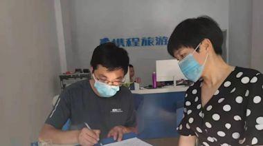 青州文旅防控疫情在行動(8月3日)