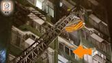 華貴邨一家11口單位電線短路起火 男住戶手傷400人疏散
