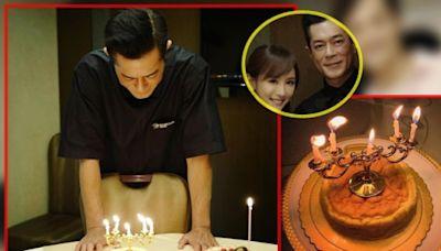 DaDa預祝老闆古天樂51歲生日 親整古早味皺皮蛋糕